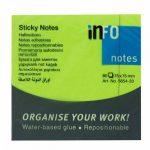 Öntapadós jegyzettömb Info Notes 75x75 mm 100 lapos neon zöld (5654-33)